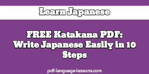 katakana pdf