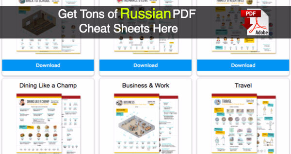 russian pdf lessons