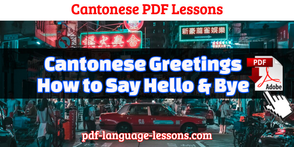 cantonese pdf lessons greetings