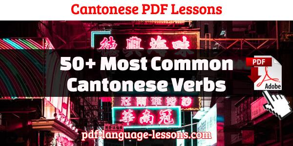 cantonese pdf verbs