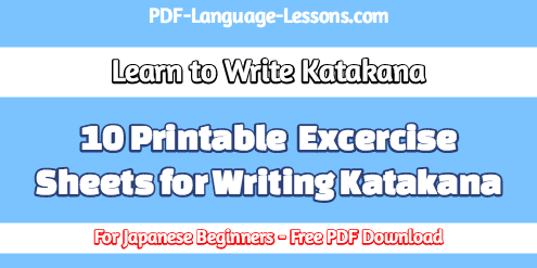 Learn Katakana PDF