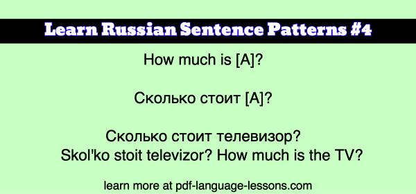 russian sentence patterns