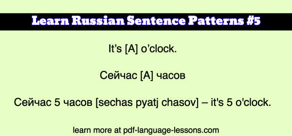 russian sentence structures