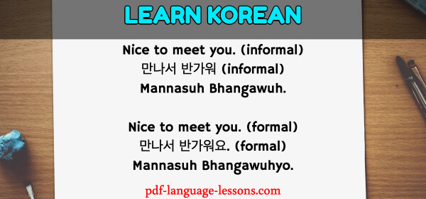 introduce yourself in korean