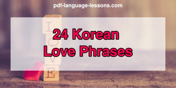 korean pdf lessons love