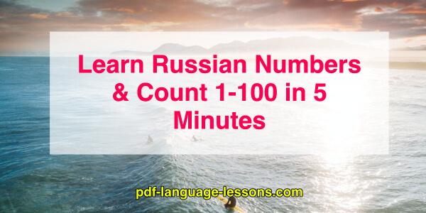 russian pdf lesson