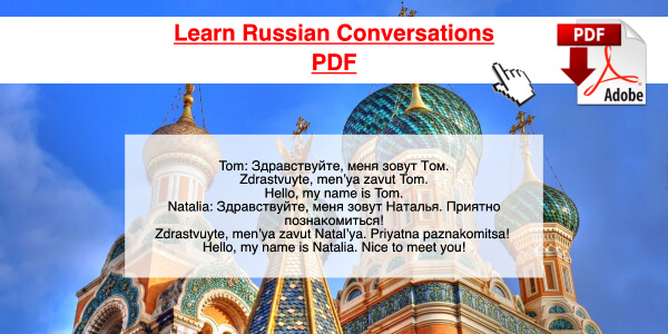 russian pdf lessons