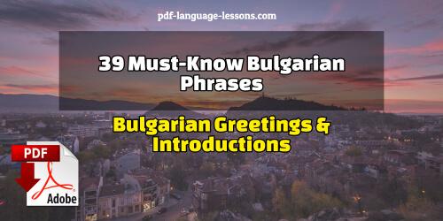 bulgarian pdf lessons