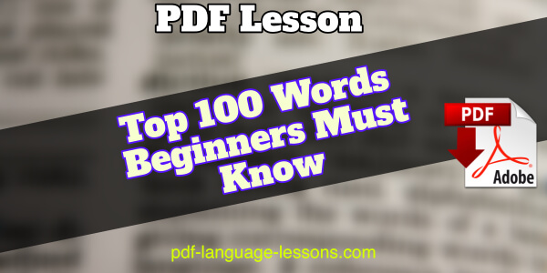 French PDF Lesson