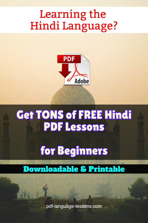 hindi pdf lessons