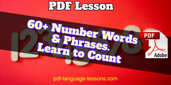PDF Lesson