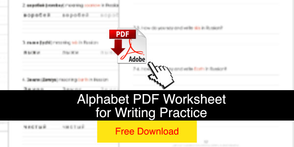 pdf alphabet worksheet