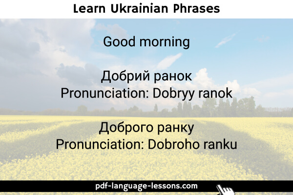 ukrainian greetings