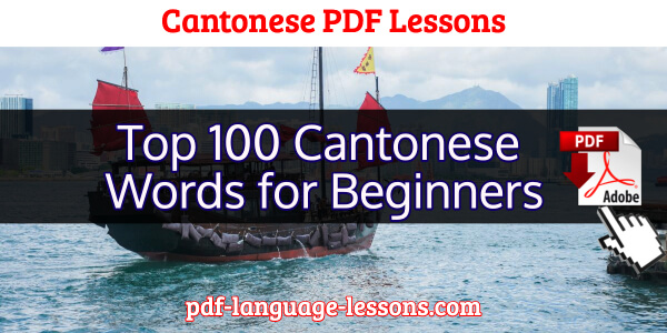 100 cantonese words pdf lesson